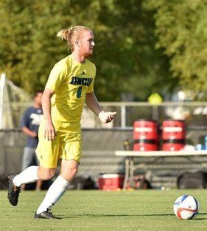 Kellen Foster. Photo courtesy- UNCW sports